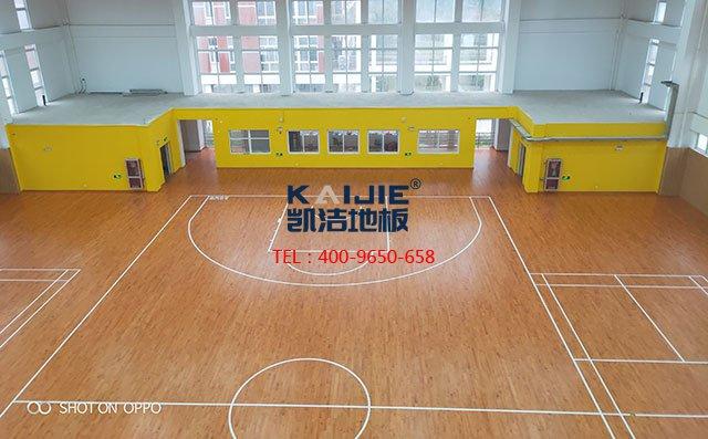 温州幼儿园师范学院体育馆木地板案例——凯洁地板