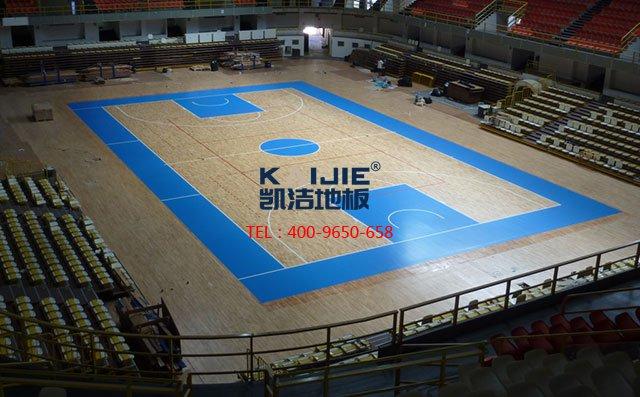 体育场馆木地板优缺点是什么——凯洁地板
