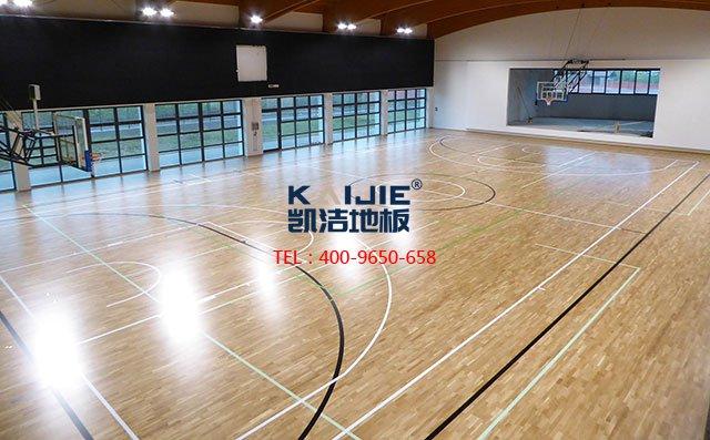 体育馆木地板生产厂家从选材到安装——凯洁地板