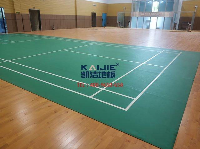 凯洁羽毛球馆木地板质量怎么样——体育馆木地板