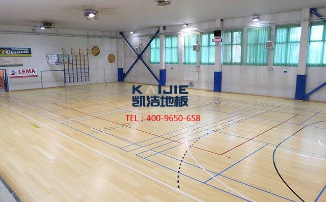 凯洁体育馆木地板的功效——篮球馆木地板