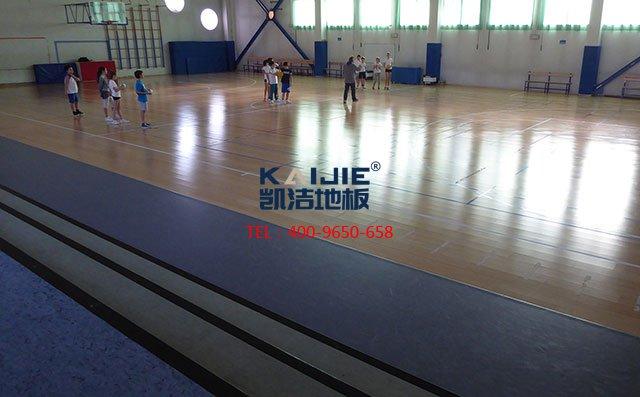 使用体育运动木地板的优缺点——凯洁地板