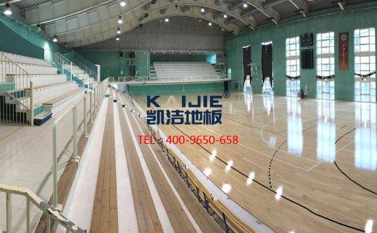 北京篮球馆木地板价格标准是什么——凯洁地板