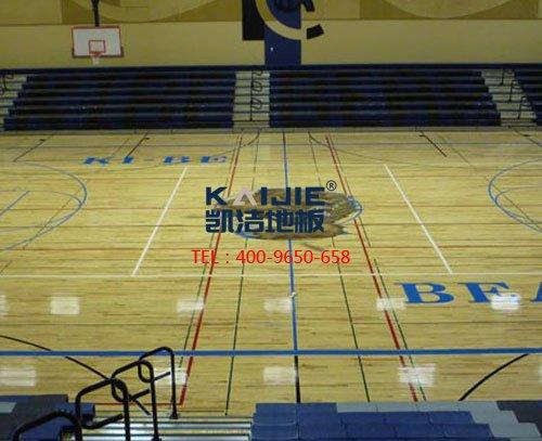 广州运动木地板厂家哪家好——凯洁地板