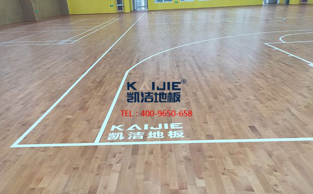 体育运动木地板厂家应该怎么服务好客户——凯洁地板