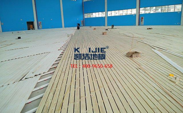运动木地板厂家铺装是怎么施工的——凯洁地板