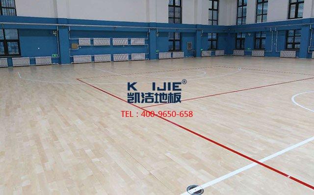 什么时候保养体育馆木地板合适呢——凯洁地板