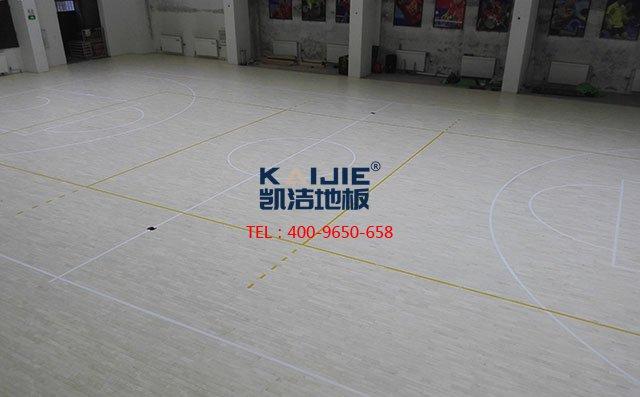 枫木体育馆运动木地板批发——凯洁地板