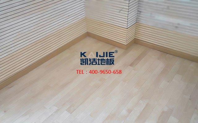 国产运动木地板品牌都有哪些——凯洁地板