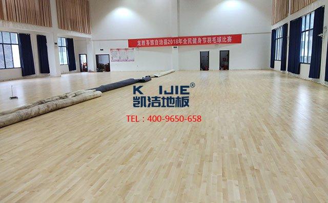 体育馆木地板用漆有什么讲究——凯洁地板