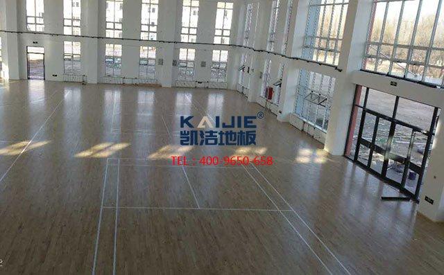 体育馆木地板使用过程中的保养误区——凯洁地板