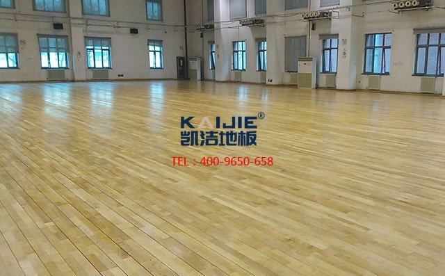 室内篮球场实木地板哪家好——凯洁地板