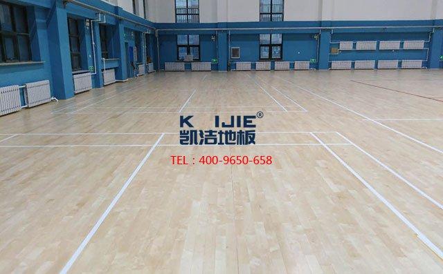 室内运动木地板厂家直销批发市场价格——凯洁地板