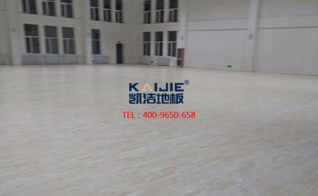实木运动地板哪个品牌比较好——凯洁体育木地板