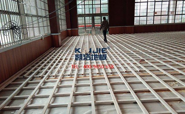 体育馆运动木地板整套铺装方案——凯洁地板