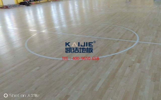 如何采购体育馆运动木地板——凯洁地板