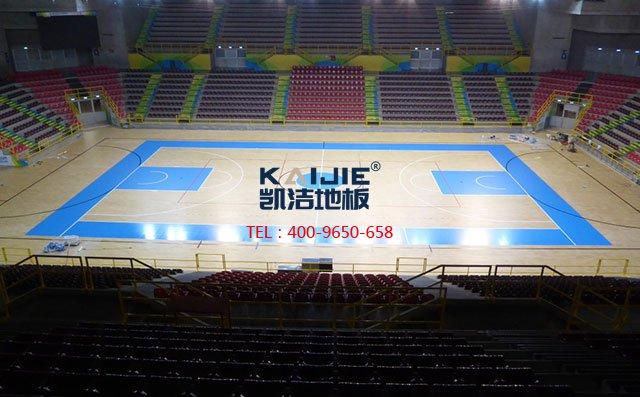 2019凯洁体育地板工人安装技术培训——篮球馆木地板
