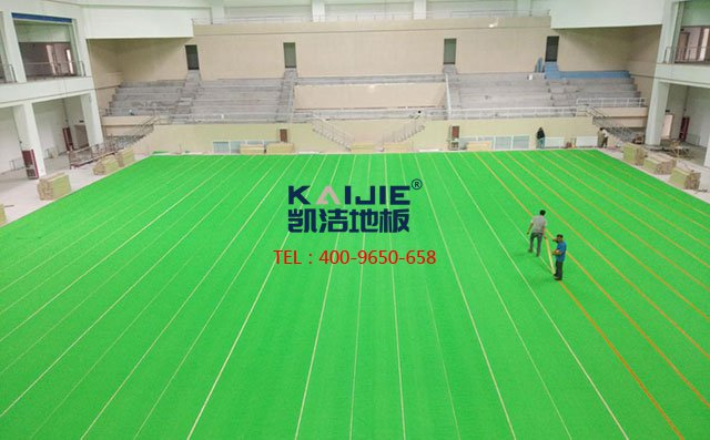 体育馆实木地板有色差是什么情况——体育馆木地板