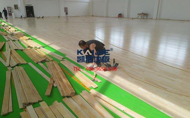 体育馆实木地板有色差是什么情况——篮球场木地板