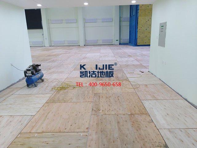 体育馆运动木地板施工条件是什么——凯洁地板