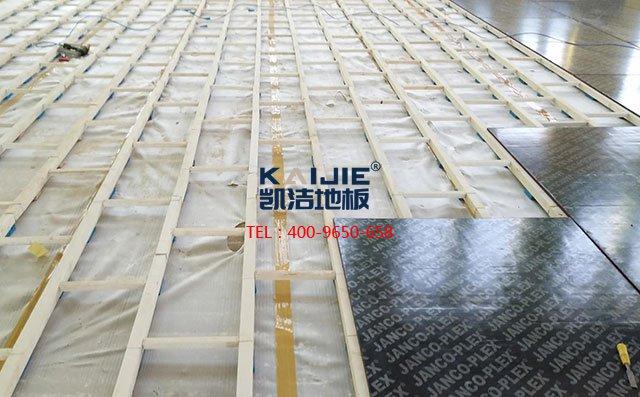体育馆运动木地板大小龙骨怎么安装铺设——凯洁地板