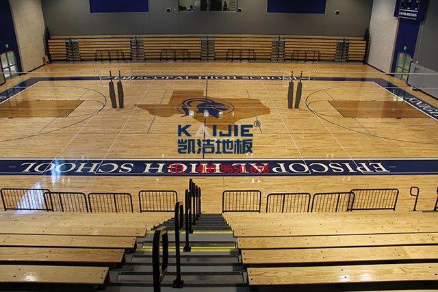 NBA篮球场木地板怎么维护——体育馆木地板厂家