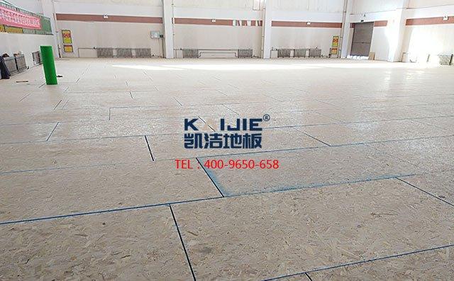 专业排球场馆木地板规格尺寸——凯洁地板