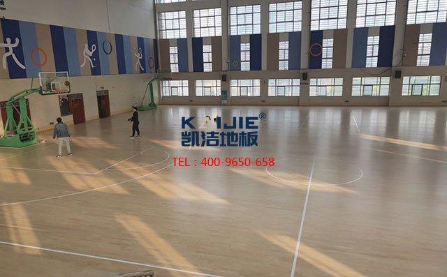 专业篮球训练场木地板需要具备哪些功能——凯洁地板
