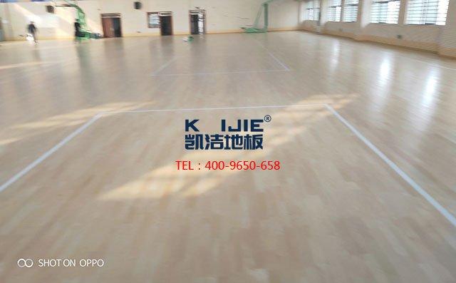 篮球场木地板价格一般多少钱一平方——凯洁地板