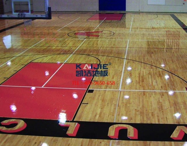 室内篮球场专用运动木地板——凯洁地板