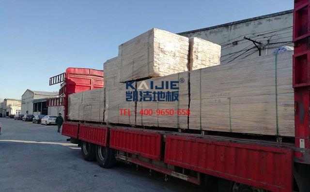 专业运动木地板厂家直销批发——凯洁地板