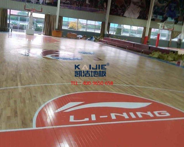 体育运动木地板场馆怎么施工——篮球场馆木地板厂家