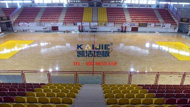 NBA篮球场木地板是哪个牌子——凯洁地板