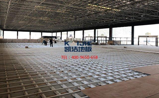 体育场馆实木地板生产厂家发展经历——凯洁地板