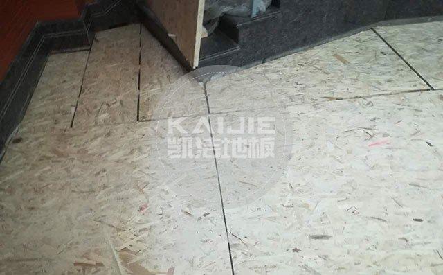 室内运动场馆地面材料有哪些——凯洁地板