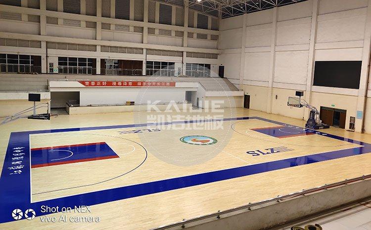 体育馆运动木地板性能指标是什么——凯洁地板
