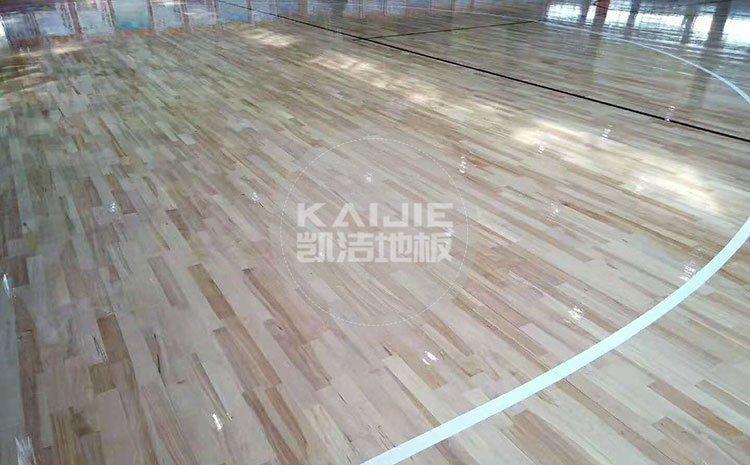 体育运动场馆木地板翻新哪家施工好——凯洁地板