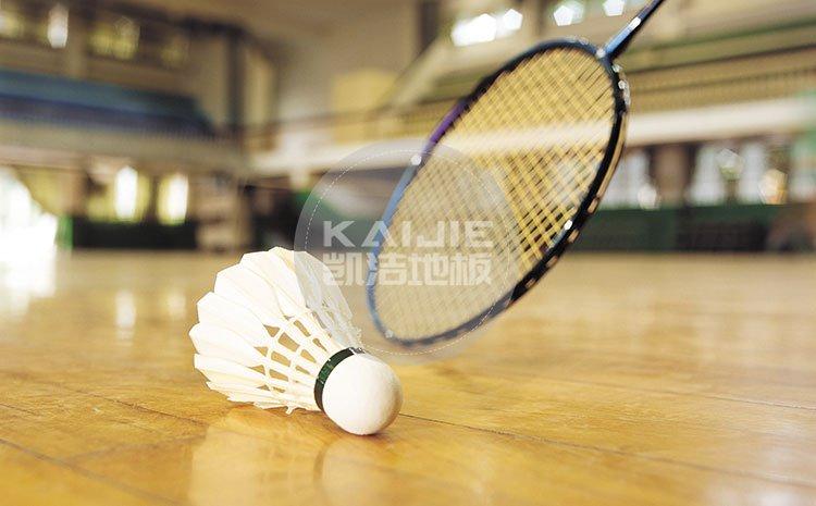 鞍山体育馆运动木地板厂家哪个好——凯洁地板品牌