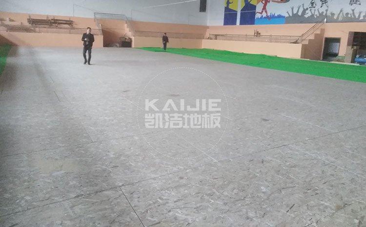 江西九江彭泽体育馆运动木地板项目——运动木地板品牌