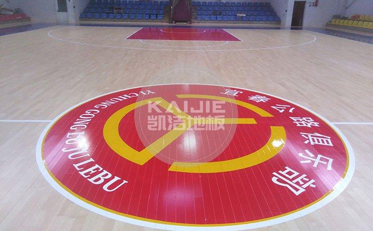江西宜春公路局体育馆木地板项目案例——体育馆木地板厂家