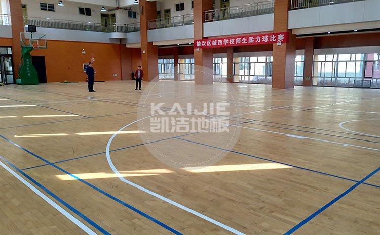 山西晋中榆次小学体育馆木地板项目——凯洁地板