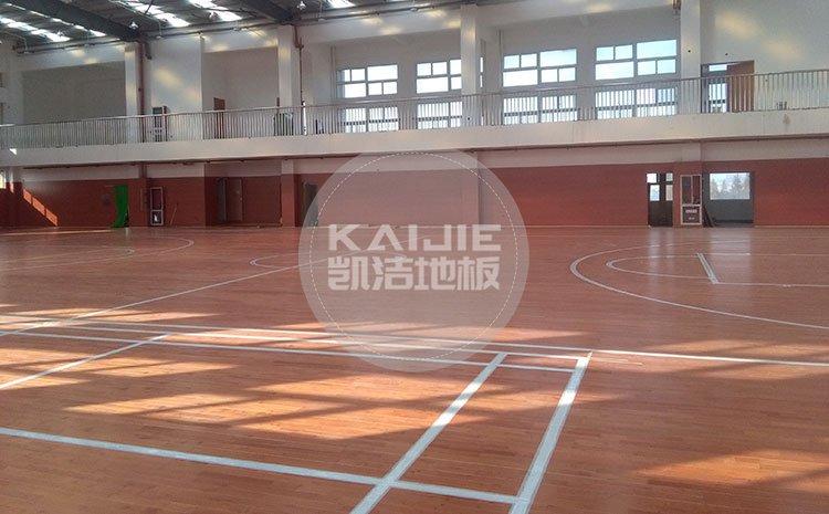 体育场馆专用木地板有哪些优势——凯洁地板厂家