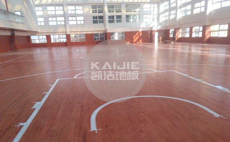 杭州篮球场馆木地板品牌哪家好——凯洁地板
