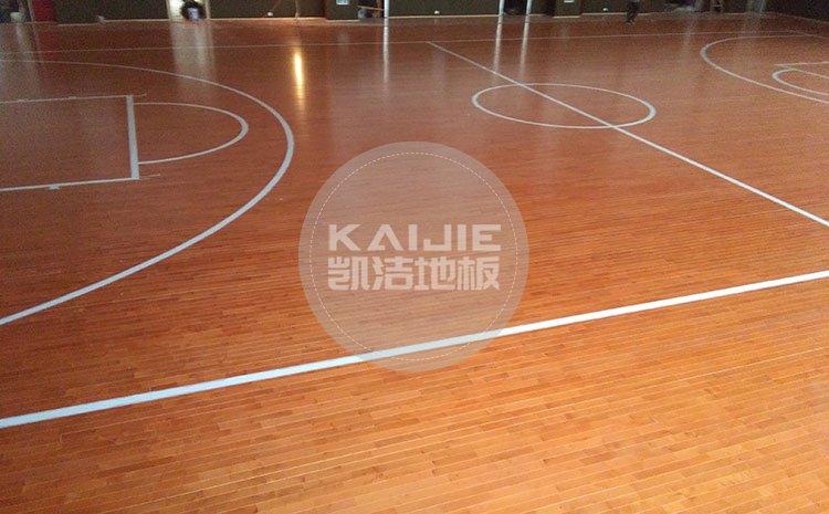 体育馆运动木地板使用什么材质好——凯洁地板