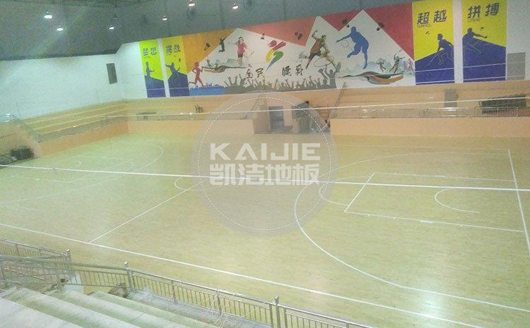 专业体育馆运动地板厂家有什么优势——凯洁地板