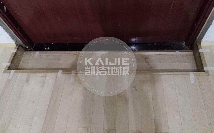 2019篮球馆木地板十大品牌排行榜——凯洁地板