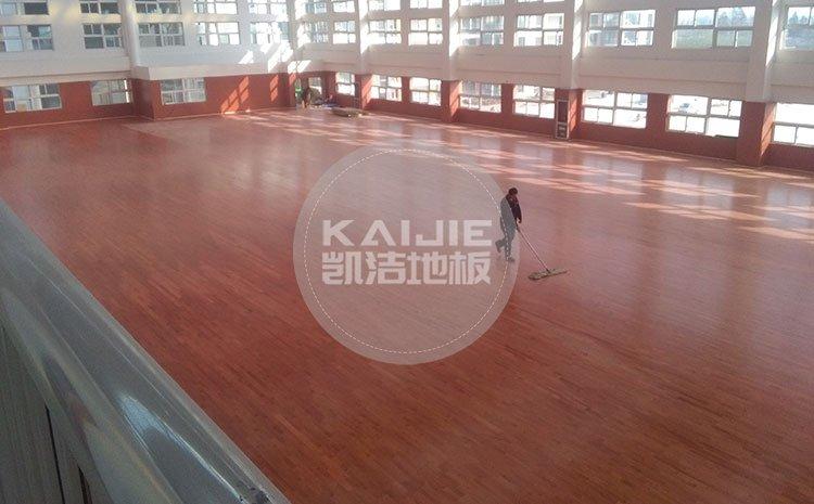 菏泽篮球馆运动地板日常保养技巧——凯洁地板