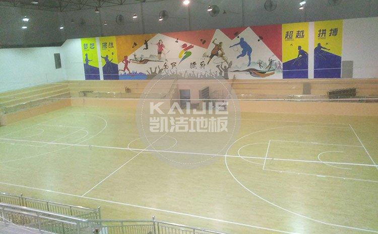 南昌篮球馆木地板十大品牌哪家好——凯洁地板