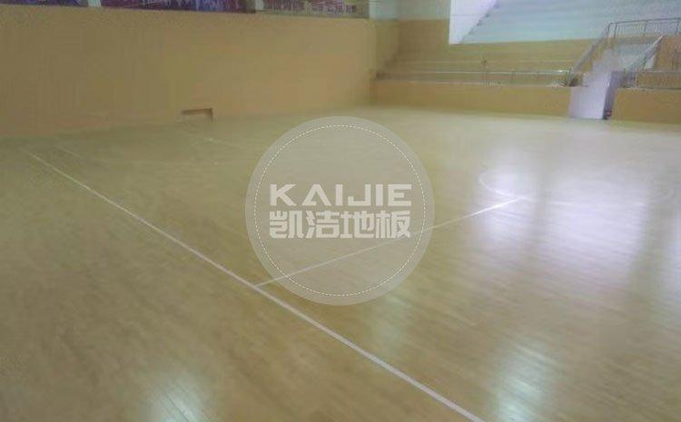 南京体育馆木地板厂家选择哪个好——体育地板厂家
