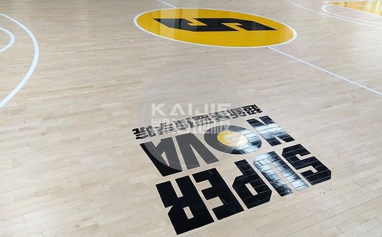 南宁体育馆专用木地板应该怎么选择——体育馆地面材料